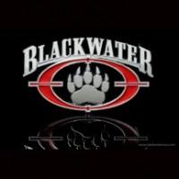 Blackwater tentera upahan