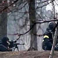 Telefoontap onthult: sluipschutters in Kiev door nieuwe coalitie ingezet