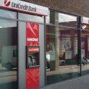 Da li su italijanske banke koje će probati na početku nove krize i svjetskog rata?
