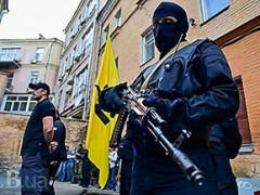 Kambi ya majira ya joto ya Neonazi inaajiri askari wa watoto kwa ajili ya Ukraine