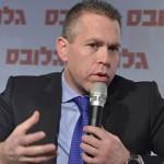 Israeli inataka udhibiti wa vyombo vya habari duniani na Ulaya inaonyesha maslahi
