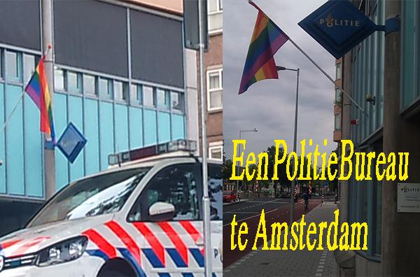 http://www.beyondthematrix.nl/wp-content/uploads/2016/08/politieburo-amsterdam.jpg