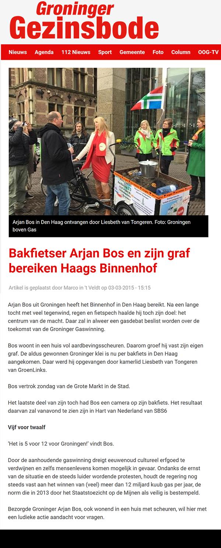 https://www.martinvrijland.nl/wp-content/uploads/2017/09/arjan-bos-aardbevingsscheuren.png