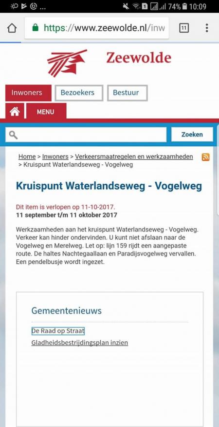 https://www.martinvrijland.nl/wp-content/uploads/2017/10/mogelijke-vindplaats-anne-faber-e1507801101441.png